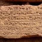 Geschiedenis van het spijkerschrift