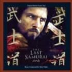 Film: The last Samurai - Hollywood en de werkelijkheid