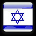 De Staat Israël: Menora en de Davidster