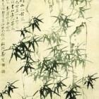 Sumi-e: het Chinees-Japanse schilderen