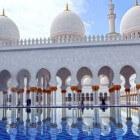 De moskee: ontstaan, symboliek, elementen en evolutie