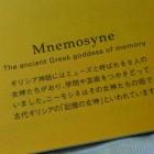 Griekse mythologie: Nakomelingen van de Titanide Mnemosyne