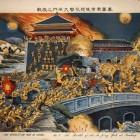 De Chinese revolutie van 1911 (Xinhai-revolutie)