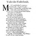 Nederlands: Nieuwnederlands 17e eeuw - algemene schrijftaal